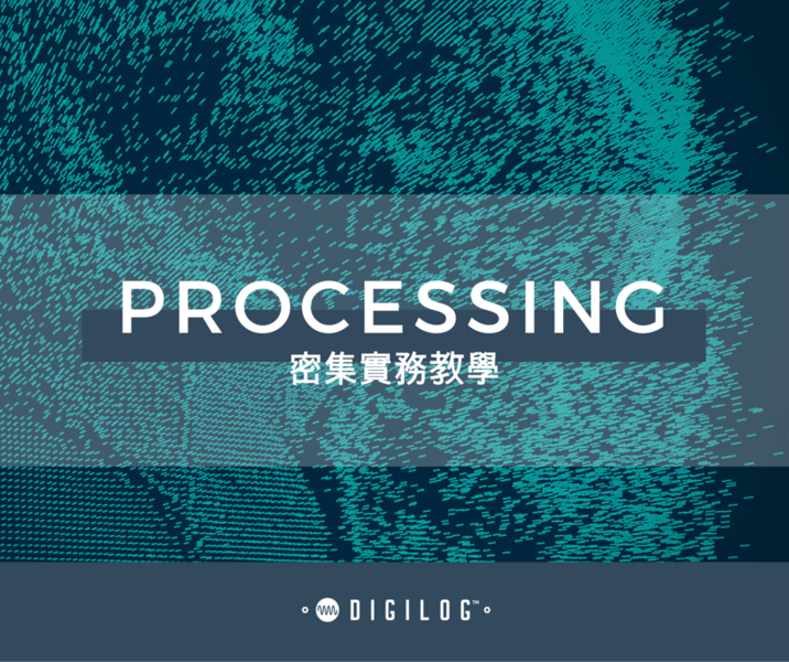 Rex processing