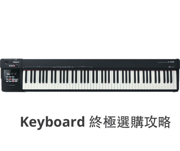 Thumb keyboard essential2