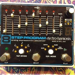 Electro-Harmonix 8 Step Program $3000 九成新