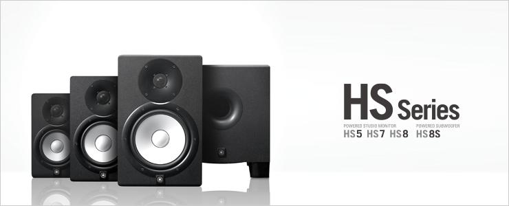 Header speaker hs series 11