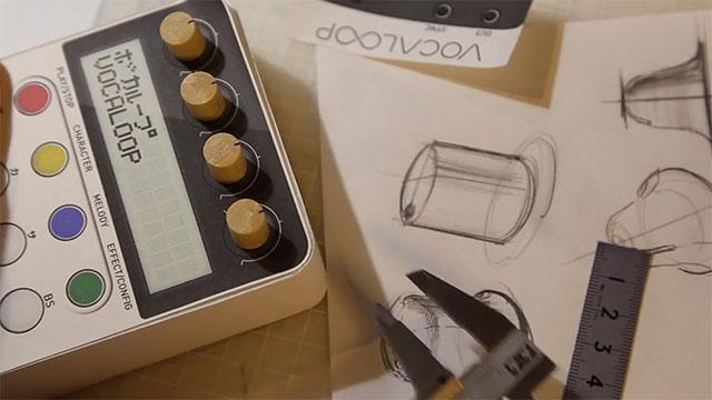 Vocaloop 2