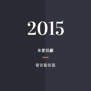 Thumb 2015