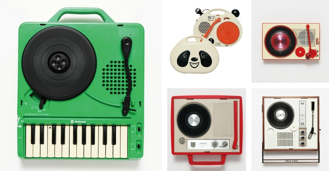 Japanese portable record players top