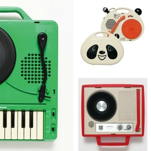 Thumb japanese portable record players top