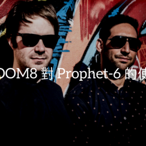 Thumb    room8   prophet 6