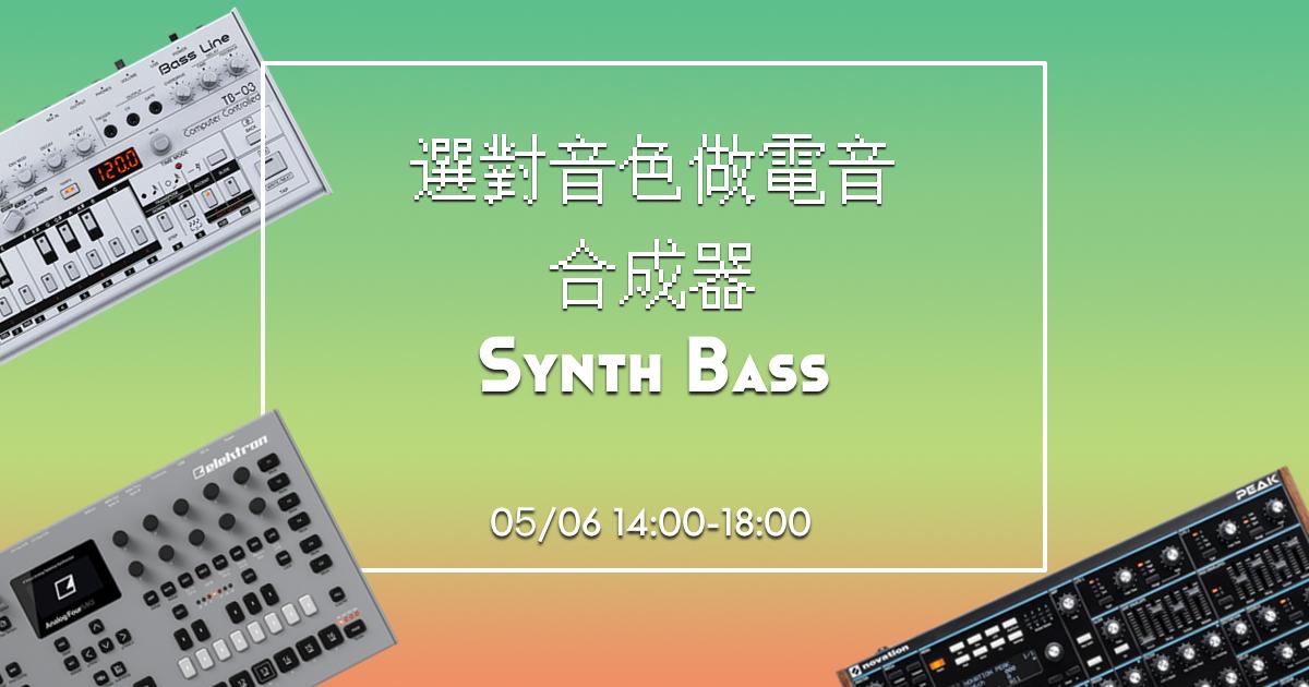 Synthbass
