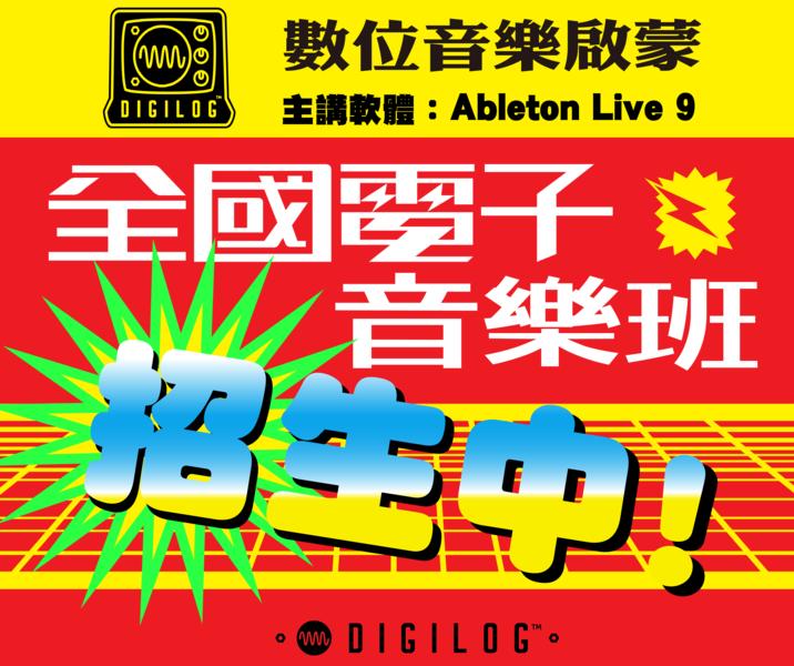Diglog design vo2 01