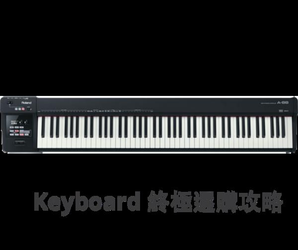 Thumb keyboard essential2