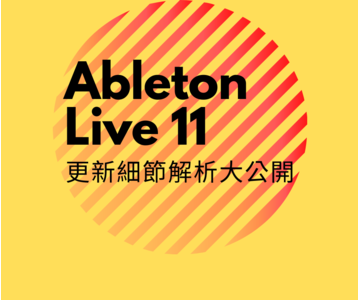 Thumb abletonlive11