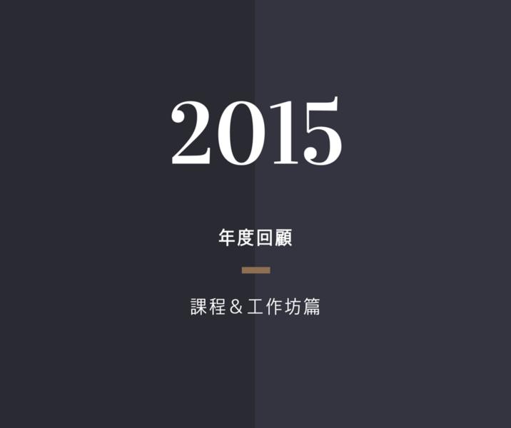 2015  2
