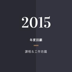 Thumb 2015  2