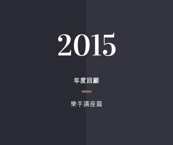 2015  1