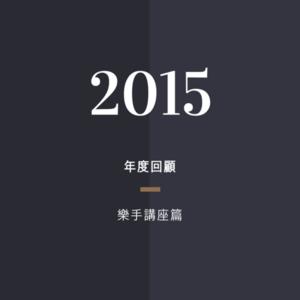 Thumb 2015  1