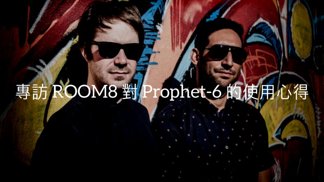 room8   prophet 6