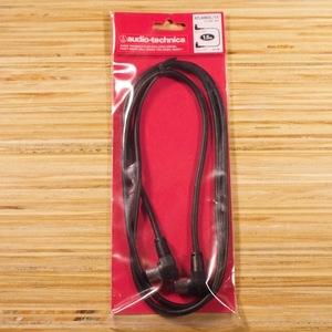 Audio-Technica ATL496DL 1.5 m L 型 MIDI 線
