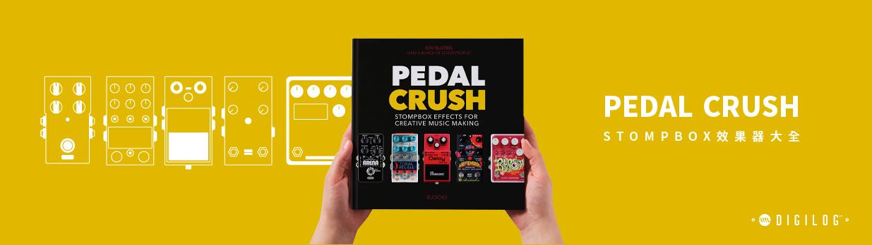 Pedal crush
