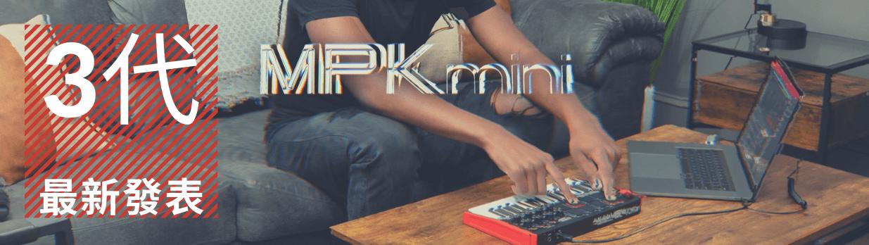 MPK mini 3
